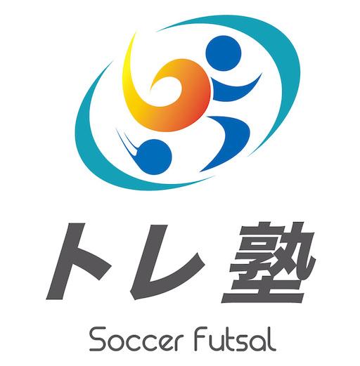 トレ塾|サッカー・フットサルのためのトレーニング塾